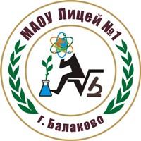 Сайт МАОУ Лицей№1