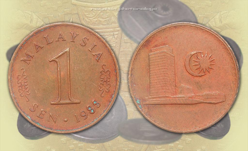 Malaysia 1 sen 1985 coin