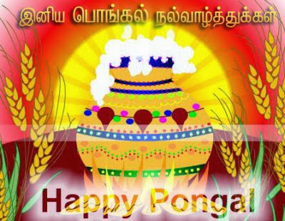 Pongal 2016 Facebook Status Updates WhatsApp Messages for Friends