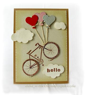 Как сделать открытку велосипед 143
