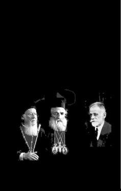 """""""Ο ΚΩΣΤΗΣ ΠΑΛΑΜΑΣ ΔΥΟ ΠΑΤΡΙΑΡΧΩΝ"""" ΣΤΗΝ ΜΟΥΣΙΚΗ ΒΙΒΛΙΟΘΗΚΗ ΣΤΟ ΜΕΓΑΡΟ ΜΟΥΣΙΚΗΣ ΑΘΗΝΩΝ"""