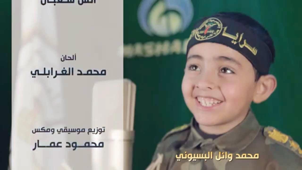 """""""طل السبع من الخندق"""" الطفل محمد وائل البسيوني"""