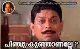Pinchu kunjaanalle - Jagathi sreekumar - Funny photo Malayalam