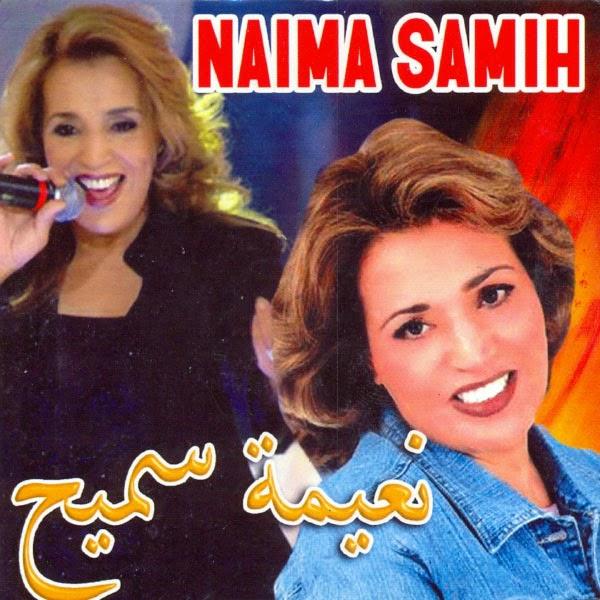 Naima Samih-Jtit O Jarit