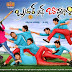 Allari Naresh's Brother of Bommali First Look Poster