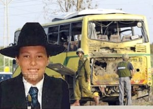 Gaza Terror victims