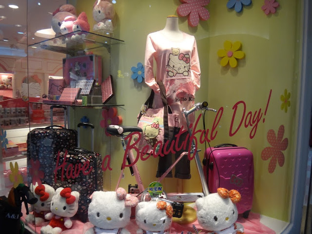 Hello Kitty store in Taoyuan International Airport, Taipei, Taiwan