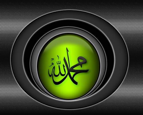 [Resim: Muhammed-ve-Allah-Yazili-button-tasarim-fistikyesil.png]