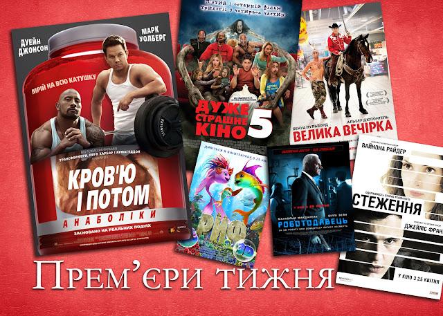 pr-ukr-1400.jpg