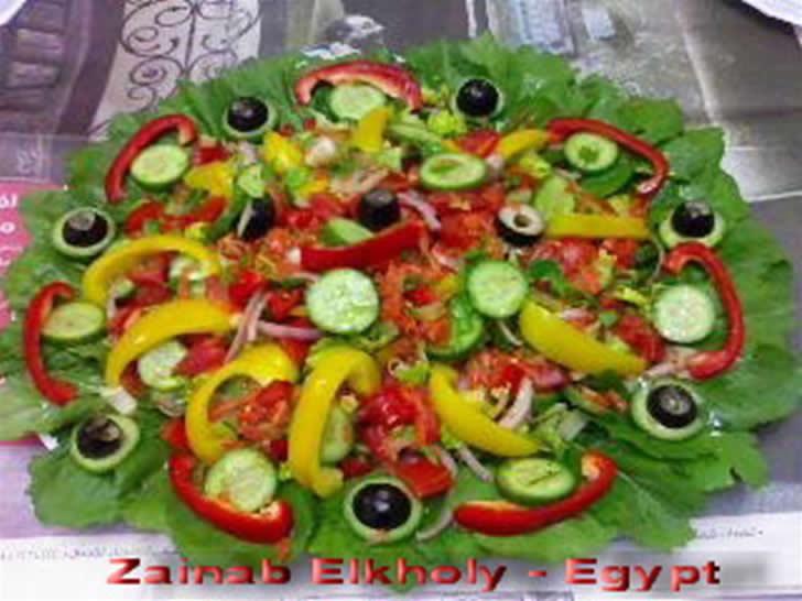 Chopped Arabic Salad