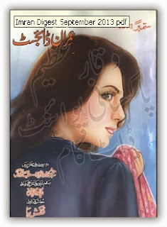 Imran Digest September 2013 pdf