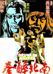 La danza de la pantera borracha (1979)
