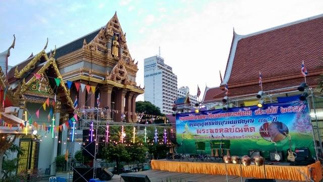 タイとイサーン音楽とケーンとか