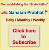 Subscribe  English Monthly