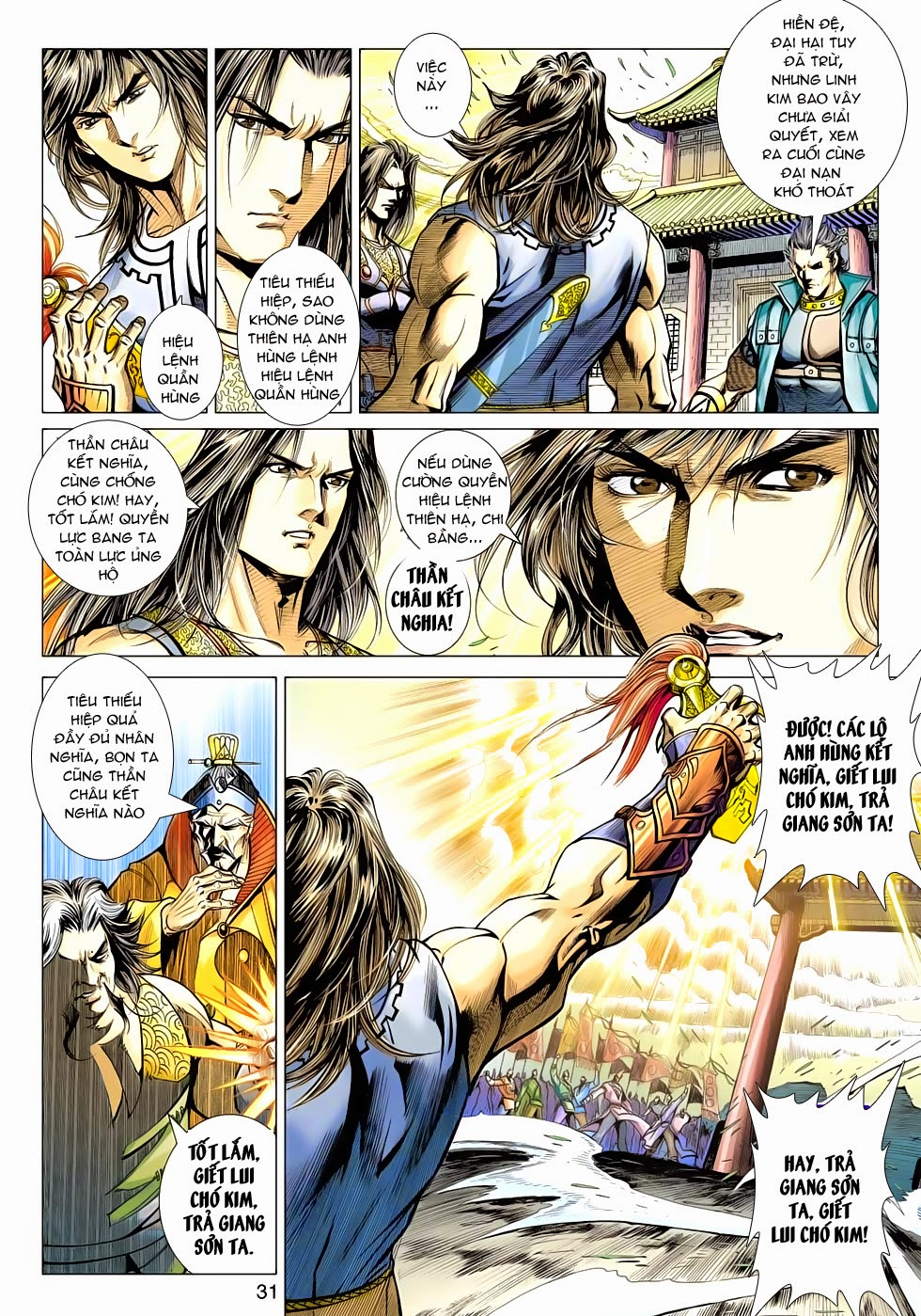 Thần Châu Kỳ Hiệp chap 32 – End Trang 31 - Mangak.info