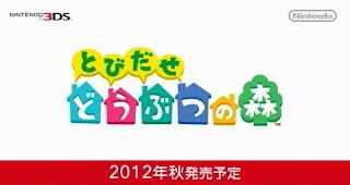 とびだせ どうぶつの森 2012年秋発売予定 3DS