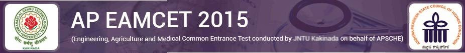EAMCET 2015 Online registration forms