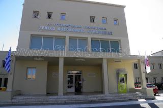 Ανακοίνωση του ΚΚΕ για το κλείσιμο του Νοσοκομείου Κυπαρισσίας
