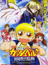 zatch bell Audio Español