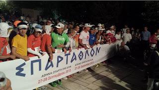 Σπαρταθλον 2013: Σε εξέλιξη οι Αθλητές που τρέχουν απο Αθήνα-Σπαρτη
