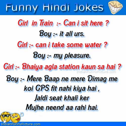 Best Funny Hindi Jokes Image Collection