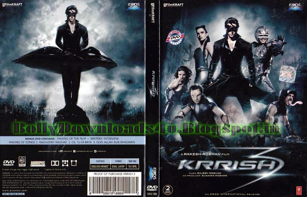 Krrish 3  Full Movie LIVE on Eros Now  Hrithik Roshan