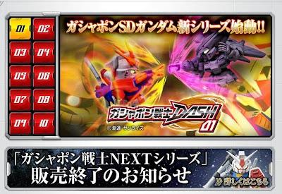 NEXT新シリーズ:ガシャポン戦士DASH発表