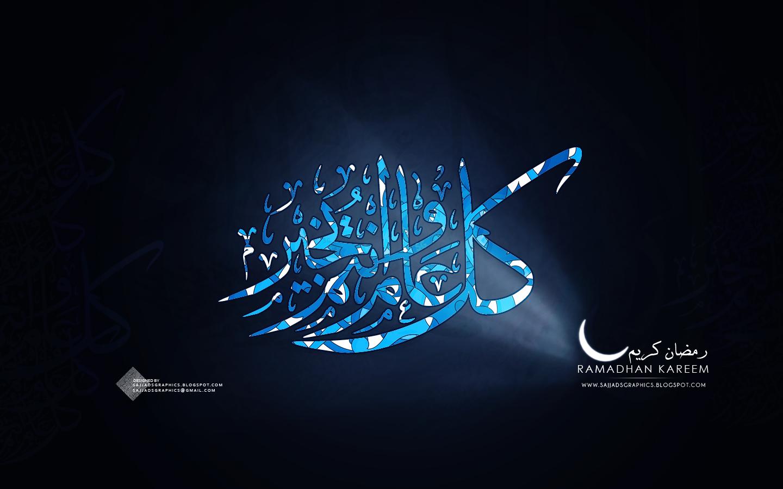 http://3.bp.blogspot.com/-D7n6U1NsesU/TjZ1dtnQurI/AAAAAAAAAT0/UQmWXiSF8E4/s1600/ramadhanKareem_wallpaper_2011_sajjadsgraphics.jpg