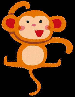 猿のイラスト・申