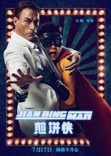 Jian Bing Man (2015)