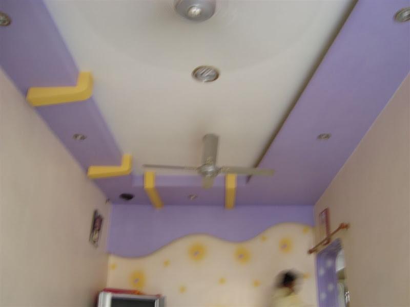 Home Decorator title=
