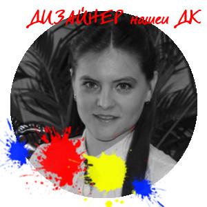 Nat Aska