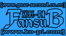 Gear Second Fansub & Ko-pi Fansub