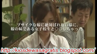 Download gratis Bokep 3gp Anak Sekolah Jepang | I Who Got It On With My Wifes Younger Sister