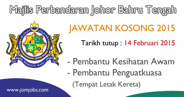 Jawatan Kosong Majlis Perbandaran Johor Bahru Tengah (MPJBT) 2015 Terkini