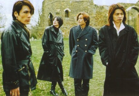 JP-Rock Lyrics: Eins:Vier - Dear Song ~natsukashi no uta~
