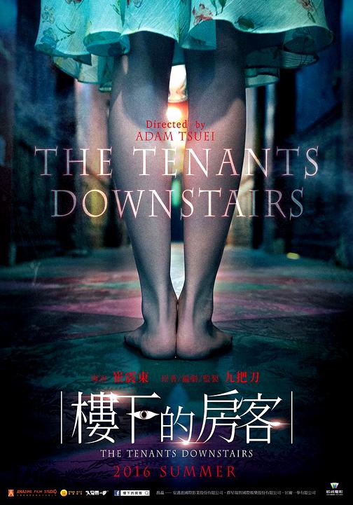 The Tenants Downstairs Legendado