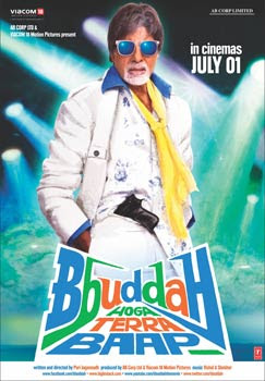 Bbuddah… Hoga Terra Baap (2011) - Hindi Movie