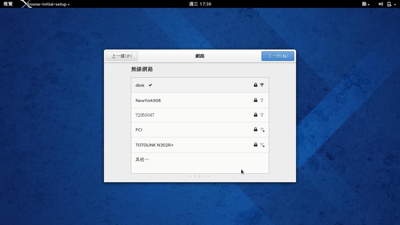 gnomsetup-network