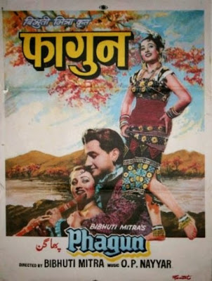 Watch Online Phagun 1958 Full Movie 300MB Free Download DVD HQ