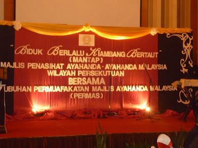 Majlis Pentauliahan  Pertemuan Seluruh Ayahanda Ayahanda Semalaysia 30 3 2011