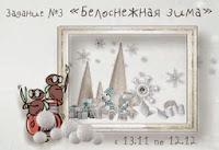 """""""Мухи творчества"""" до 12.12"""