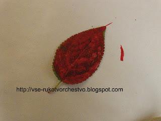 Осенний лес из природных материалов. Мастер-класс