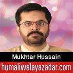 http://www.humaliwalayazadar.com/2015/05/mukhtar-hussain-manqabat-2015.html
