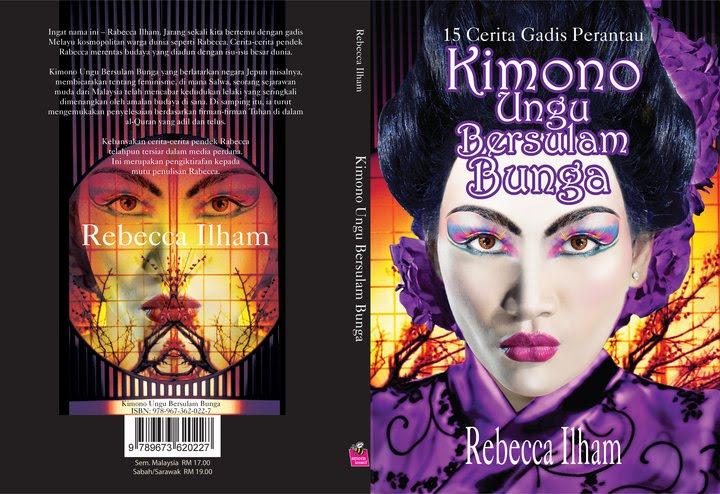 Rebecca Ilham Di Pbakl