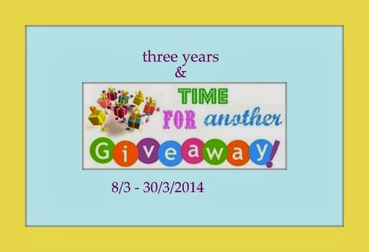 Τα 3α Γενέθλια & Giveaway
