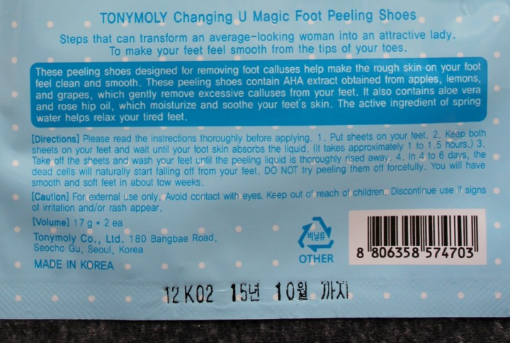 Tony Moly TonyMoly Changing U Magic Foot Peeling Shoes instructions