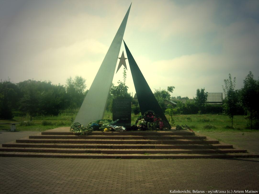 Областная клиническая больница г благовещенск амурская область