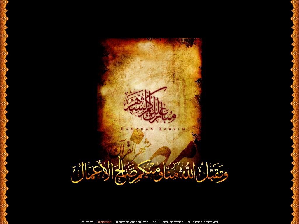 http://3.bp.blogspot.com/-DA80ofwd2-I/Tjq7nEG8FbI/AAAAAAAABL8/ktpJ_yjjeMI/s1600/Ramzan_wallpaper+%25282%2529.jpg