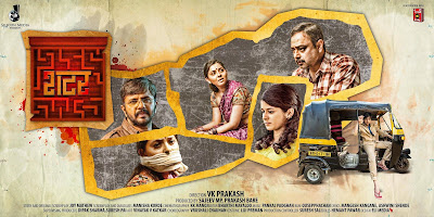 Shutter (2015) Marathi Watch Full  Movie Online And Download Free HD 720p
